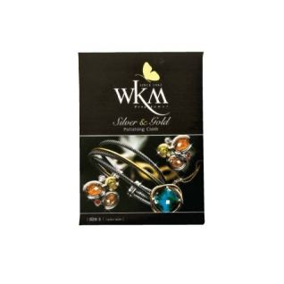 WKM Silver and Gold Polishing Cloth (Small)